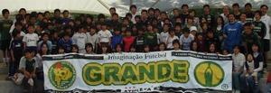 grande070430 - コピー